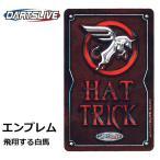 ダーツライブカード エンブレム HAT TRICK No.50 (ポスト便OK/3トリ)