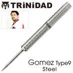バレル TRiNiDAD PRO Gomez Type9 STEEL 山田勇樹モデル(ポスト便不可)