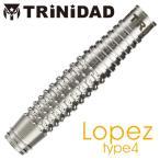 バレル TRiNiDAD PRO Lopez type4 ロペス4 浅田斉吾モデル (ポスト便不可)