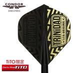 【TiTO限定】CONDOR(コンドル)フライト Chevron シェブロン (ポスト便OK/5トリ)