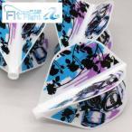 ショッピングAIR ダーツフライト Fit Flight AIR  Juggler Gas Mask (ガスマスク)  (ポスト便不可)