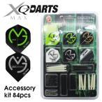 XQマックスダーツ Michael Van Gerwen accessory kit 84pcs (ポスト便OK/20トリ)
