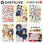 ダーツ ライブカード けものフレンズ2 SPECIAL DARTSLIVE CARD 第2段 テーマ付き 全5種 (ポスト便OK/1トリ)