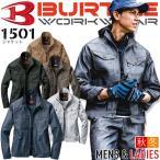 バートル BURTLE 1501 長袖ブルゾン ジャケット【秋冬】作業服 作業着 長袖ジャンパー 1501シリーズ