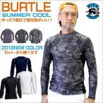 【ゆうパケット送料無料】BURTLE バートル 4013 接触冷感 夏素材 インナーシャツ コンプレッション インナーウェア【迷彩】