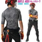 【ゆうパケット送料無料】バートル BURTLE 4026 接触冷感/夏素材/インナーシャツ コンプレッション