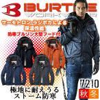 ショッピング服 BURTLE バートル 7210 大型フード付き防寒ブルゾン 防寒着 作業服 防寒服 作業着