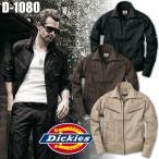 ディッキーズ Dickies D-1080 長袖ブルゾン ジャケット ジャンパー 作業服 作業着 ワークウェア