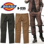 ショッピングディッキーズ ディッキーズ Dickies D-1235 カーゴパンツ 作業ズボン 作業服 作業着 ワークウェア
