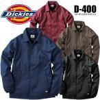 ディッキーズ Dickies D-400 コーチングジャケット ブルゾン ジャケット ジャンパー 作業服 作業着 ワークウェア
