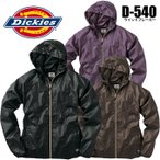 ディッキーズ Dickies D-540 ウィンドブレーカー ブルゾン ジャケット ジャンパー 作業服 作業着 ワークウェア