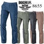 カーゴパンツ ドッグマン DOGMAN 8655 春夏 作業服 作業着 ユニフォーム 8655シリーズ