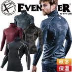 【ゆうパケット送料無料】イーブンリバー EVENRIVER GTH-06 ヒートボディタートルネックインナーシャツ【冬用インナーウェア】