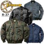 イーブンリバー EVENRIVER MA-1 ブルゾン R-27 防寒ジャンパー フライトジャケット 迷彩柄 中綿入りブルゾン 作業服 防寒着