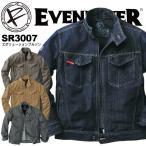 イーブンリバー EVENRIVER 長袖ブルゾン ジャンパー エボリューションMODEL SR3007 SR3007シリーズ 作業服