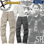 イーブンリバー EVENRIVER スタンダードライトカーゴパンツ SR-5002 綿100% 春夏作業服 作業着  スタンダードシリーズ