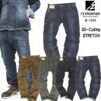 【送料無料】アイズフロンティア 7252 デニムカーゴパンツ/作業服/作業着/作業ズボン