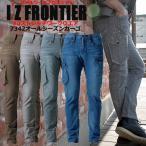 アイズフロンティア カーゴパンツ ストレッチ I'Z FRONTIER ストレッチカーゴ 7342 作業ズボン 作業服 作業服 73340シリーズ