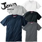 jawin ジャウィン【春夏】吸汗速乾 半袖Tシャツ 55314 作業服 作業着 ユニフォーム 自重堂  55304シリーズ