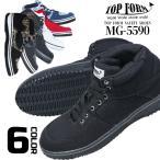【即日発送】ハイカット安全靴 MG-5590 キャンバスタイプ 安全靴 安全スニーカー【迷彩】カモフラ 喜多