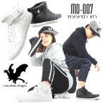 安全靴 スニーカー ミドルカット メンズ レディース マウンテンドラゴン mountain dragon セーフティーシューズ クラフトワークス MD-007【即日発送】