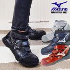 【送料無料】MIZUNO ミズノ 安全靴 C1GA1802 マジックテープタイプ オールマイティLS ミッドカットタイプ ハイカット スニーカータイプ セーフティーシューズ