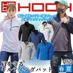 [送料無料]長袖ハーフジップシャツ 刺し子補強付き 鳳皇 250 ジップアップポロシャツ 長袖ポロシャツ