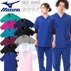 unite MIZUNO ミズノ パイピング入りスクラブ 白衣 男女兼用 MZ-0092  医療用 白衣 ドクター