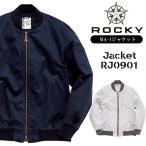 MA-1 ジャケット RJ0901 ロッキー ROCKY 長袖 作業着