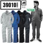 【刺繍無料】 桑和 SOWA-39010 長袖つなぎ 脇メッシュ ツナギ 作業服 チームつなぎ
