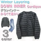 【送料無料】インナーダウンジャケット supplier-64425 ダウンジャケット インナーダウン  カーデガン 防寒服 作業服