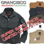 タカヤ商事 GRANCISCO グランシスコ 長袖ジャケット GC-2500 ブルゾン ジャンパー(秋冬) 2500シリーズ