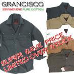 タカヤ商事 GRANCISCO グランシスコ ワークシャツ 長袖シャツ GC-2502 (秋冬) 2500シリーズ