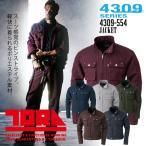 寅壱 ライダースジャケット ブルゾン 4309シリーズ 4309-554 作業服 作業着 ピンストライプ柄