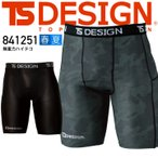 ショッピングステテコ 藤和 TS-DESIGN 841251 無重力ハイテコ ハーフパンツ メッシュ ステテコ インナーパンツ