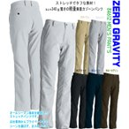 ショッピング紳士 【ゆうパケット送料無料】TS-DESIGN 84612 無重力パンツ スラックス