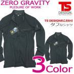 藤和 TS-DESIGN ワークニットロングシャツ 846305 ハーフジップ ジップアップシャツ ポロシャツ 長袖 作業シャツ