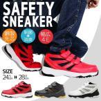 安全靴 スニーカータイプ 喜多 A-T-D MG-5640 ミドルカット EEEE (4E)  マジックテープ 制菌 消臭 通気性 セーフティーシューズ  白