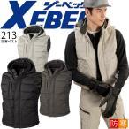 防寒ベスト ジーベック 213 現場服 保温 防寒着 メンズ 作業服 作業着 防寒服 XEBEC