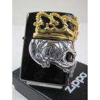 Zippo スカル クラウン //Skull Crown// 【3面デザイン】 ブラック 黒チタン 金銀 メタル BBZ-スカルKA ドクロ