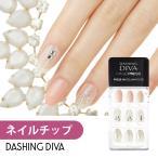 ダッシングディバ マジックプレス DASHING DIVA MagicPress MJP_008-DURY  オリジナルジェル ネイルチップ