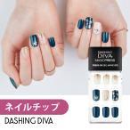 ダッシングディバ マジックプレス DASHING DIVA MagicPress MDR_241-DURY  オリジナルジェル ネイルチップ Snow Flake
