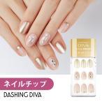 ダッシングディバ マジックプレス DASHING DIVA MagicPress MDR_333PO-DURY  オリジナルジェル ネイルチップ Sunshine Walk