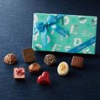 バレンタイン VD 2020 チョコレート ショコラ(8ヶ入) 【本商品をご購入でミニチョコBOX1箱プレゼント】新作ルビーチョコレート 期間限定販売 ★4.4