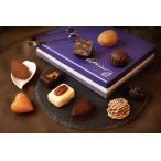 グラン(10ヶ入) 正統派のザ・ベルギーチョコレート!大粒で上品な味わいのショコラを大切なひとへ【1個ご購入で板チョコバッグを2袋プレゼント】