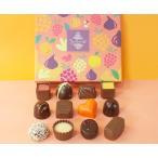 想いを込めたバレンタイン♪ロッシェ12ヶ入 シェアチョコ♪チョコレートソムリエの情熱を込めた自信作!カカオと果実の風味広がる絶品!期間限定販売
