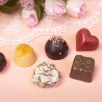 ショコラ(6ヶ入)日本限定販売【甘い幸せが咲く花柄ボックスに詰めて】本格ベルギーチョコレート「ラムール」【1個ご購入でクッキーバッグを1袋プレゼント】