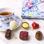ショコラ(8ヶ入) 【期間限定販売】本格ベルギーチョコレート「ラムール」 人気の愛らしいショコラ8種【1個ご購入でクッキーバッグを1袋プレゼント!】