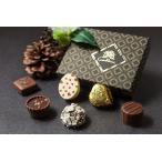 トリュフミックス(6ヶ入) 【日本限定販売】厳選されたベルギー王国の香り高い大人のショコラ6種 【1個ご購入で板チョコバッグを1袋プレゼント!】