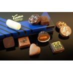 ルフレ(10ヶ入)【大切な人へ】老舗ショコラトリー「ヴォワザン」!ミラノ万博でフランス代表に選出。最高品質にこだわった贅沢10種アソート。